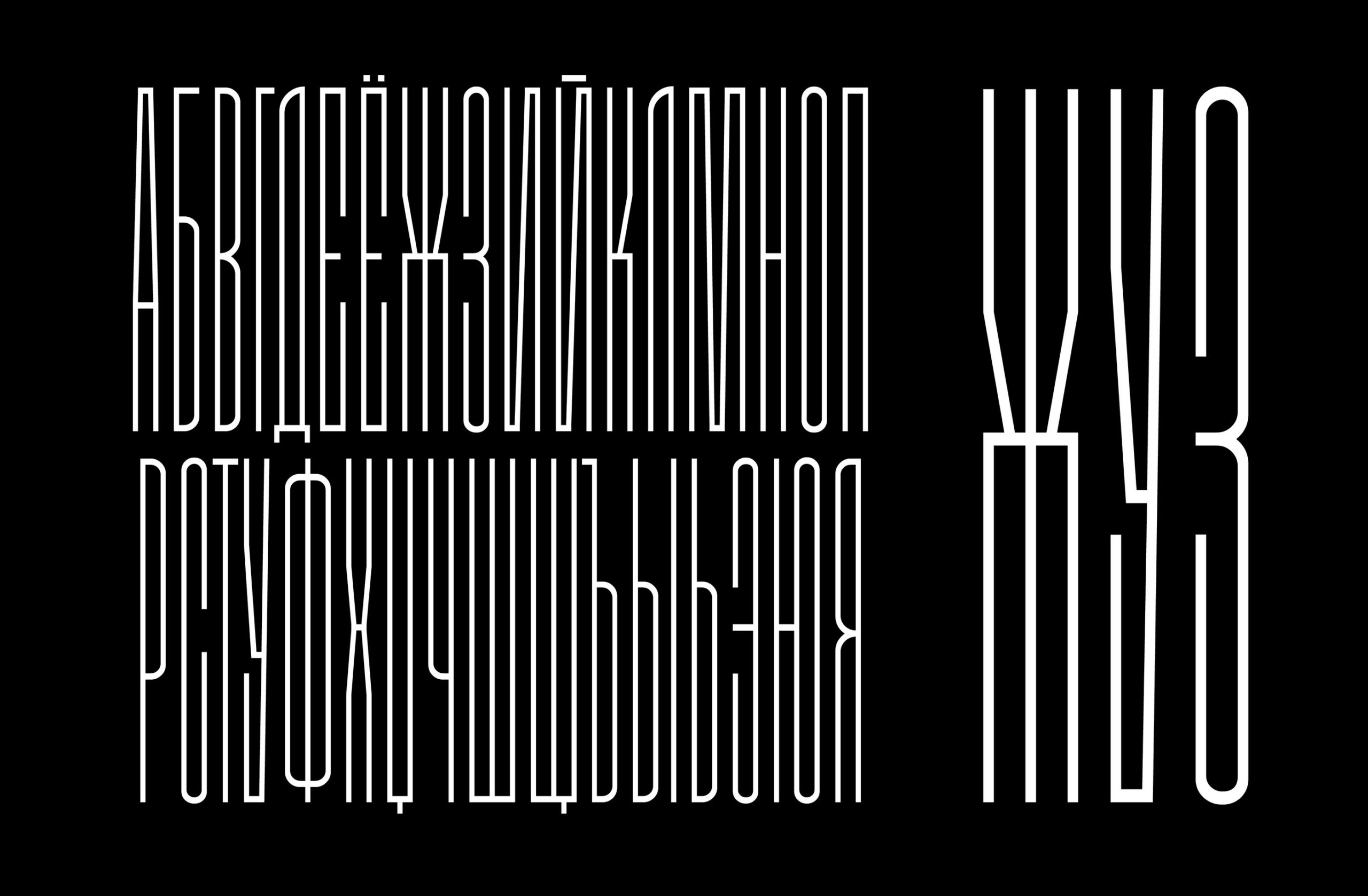ZOOCAGE free font